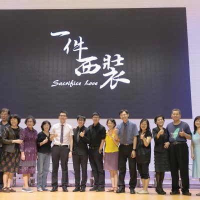 高頌和(左八) 與製作團隊